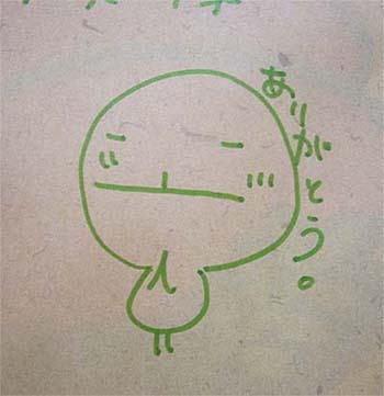 20091224さだきちさん①