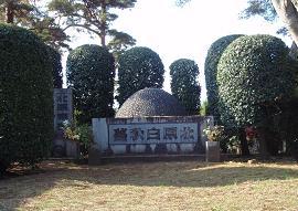 多摩霊園5
