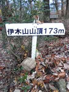 ikiyamasanntyou080~00