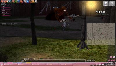 mabinogi_2009_11_08_002.jpg