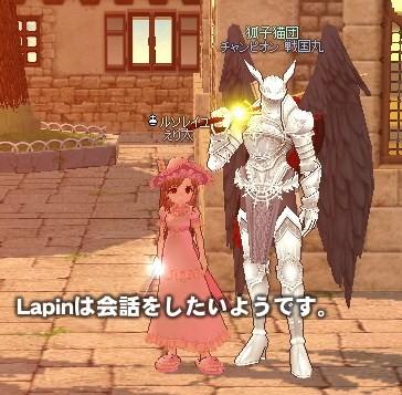 mabinogi_2010_01_16_006.jpg