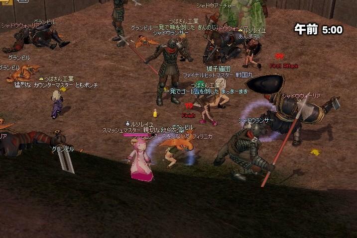 mabinogi_2010_01_26_012.jpg