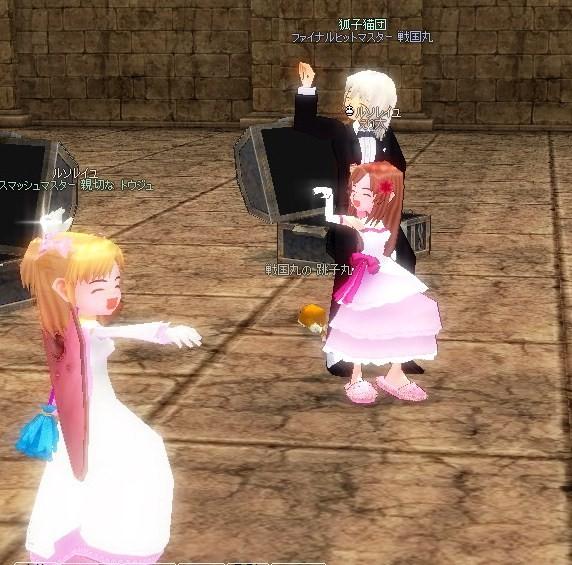 mabinogi_2010_01_28_020.jpg