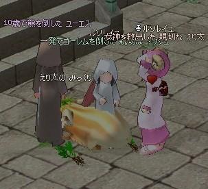 mabinogi_2010_02_08_006.jpg