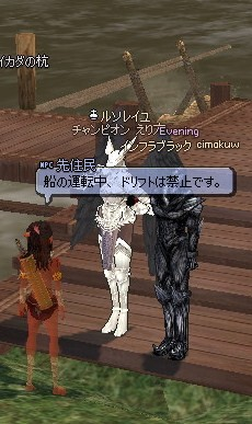 mabinogi_2010_02_08_012.jpg