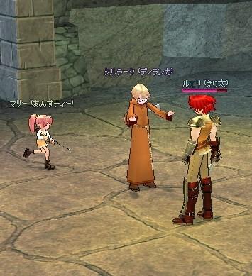 mabinogi_2010_03_08_001.jpg