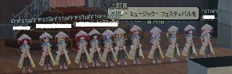 mabinogi_2010_04_24_008.jpg