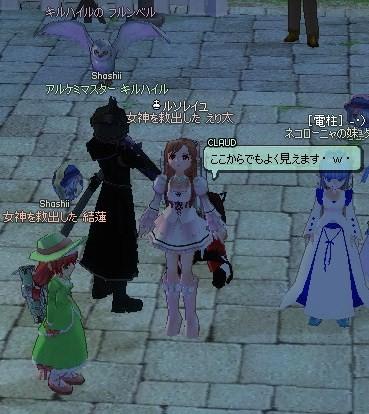mabinogi_2010_05_09_009.jpg