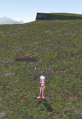 mabinogi_2010_08_10_004.jpg