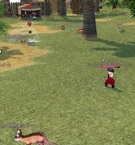 mabinogi_2010_09_17_011.jpg