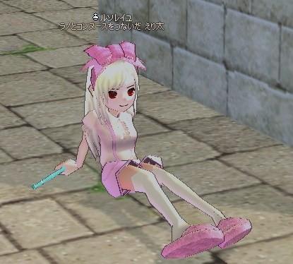 mabinogi_2011_01_09_002.jpg