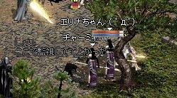 LinC11819-3.jpg