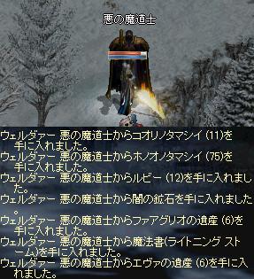 2010 8 28 中枢BOSS