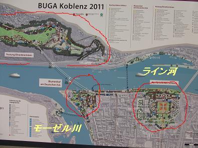 20110705 BUGA 169