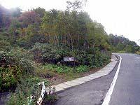 20090923-1.jpg