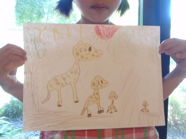 giraffe project