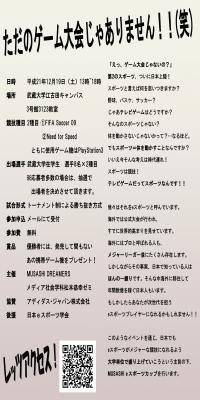 驟榊ク・畑_convert_20091128010353