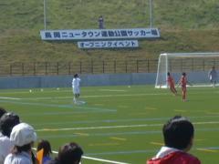 長岡ニュータウン運動公園サッカー場