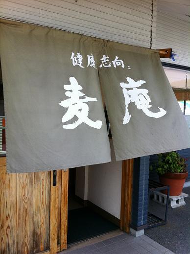 udon-1.jpg