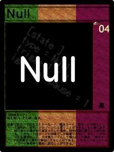 特殊カード「Null」(黒)