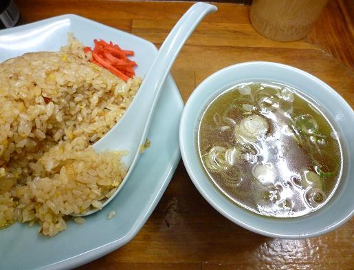 『みずさわ屋』 チャーハンと付属のスープ