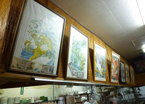 『みずさわ屋』 店内の絵1