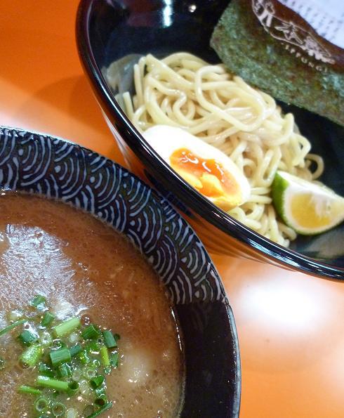 『一本氣』 限定裏(メルマガ麺バー限定つけ麺・9月22、27日のみ20食)アップ