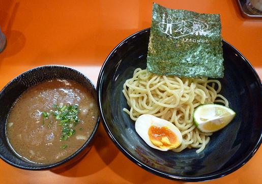 『一本氣』 限定裏(メルマガ麺バー限定つけ麺・9月22、27日のみ20食)800円