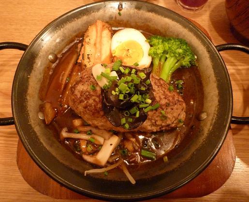 『俺のハンバーグ山本 渋谷店』 俺のハンバーグ(ハンバーグアップ)