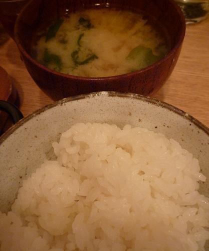 『俺のハンバーグ山本 渋谷店』 俺のハンバーグ(ご飯と味噌汁)