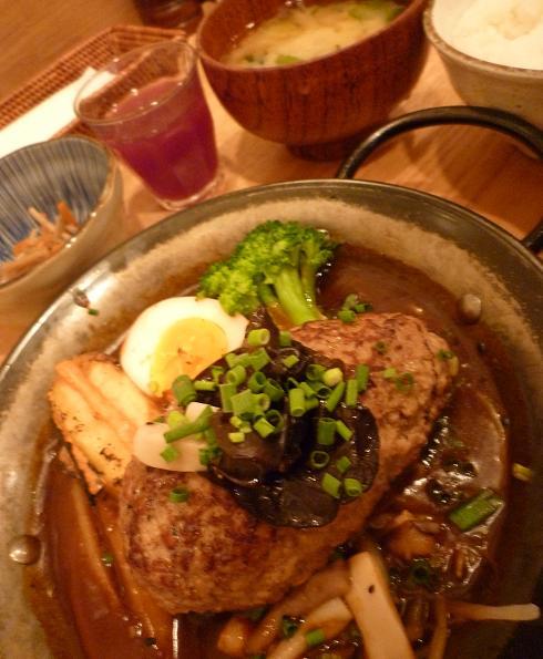 『俺のハンバーグ 山本 渋谷店』 俺のハンバーグ(アップ)