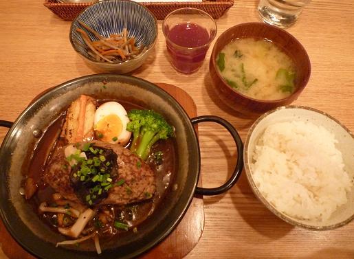 『俺のハンバーグ山本 渋谷店』 俺のハンバーグ(1600円)
