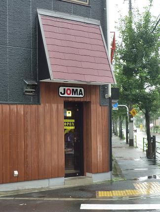 『JOMA』 外観