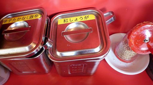 『錦雲豚』 卓上の調味料