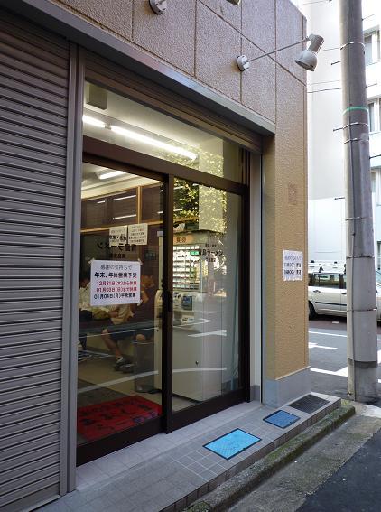 『青島食堂 秋葉原店』 入口外観