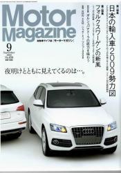 motormagazine0909.jpg