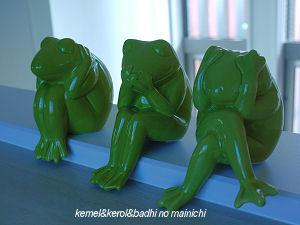frog01.jpg