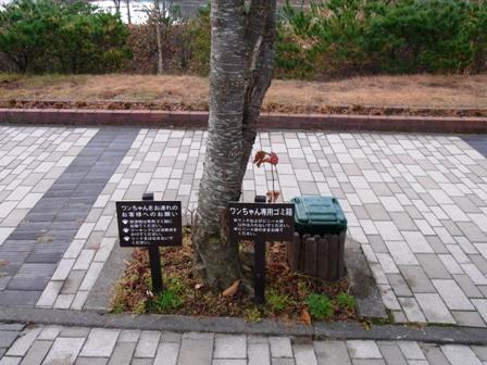 レジーナ1日目ワンちゃん専用ゴミ箱