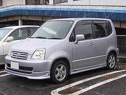 260px-Honda-capa_1st-front.jpg
