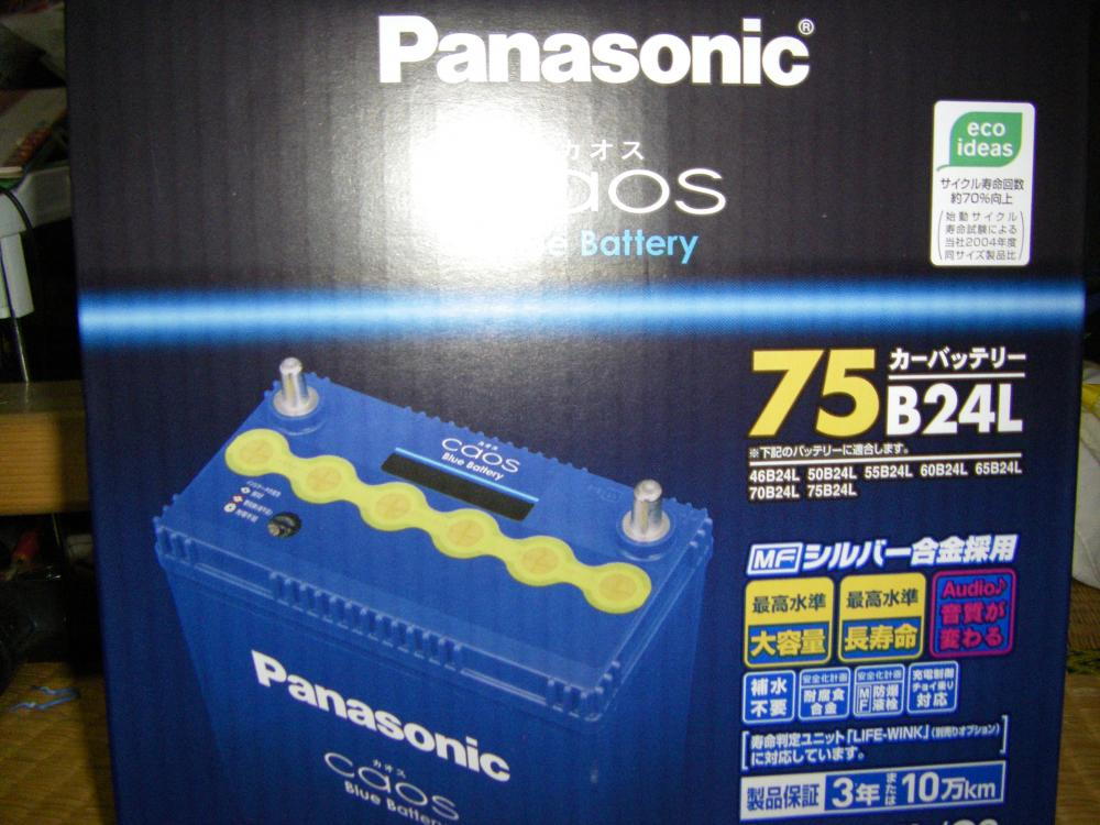 IMGP0019_convert_20091129200841.jpg
