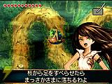 Jasmine02.jpg