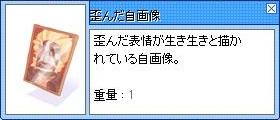 screentyr006.jpg