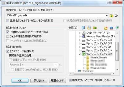 hidemaru02.jpg