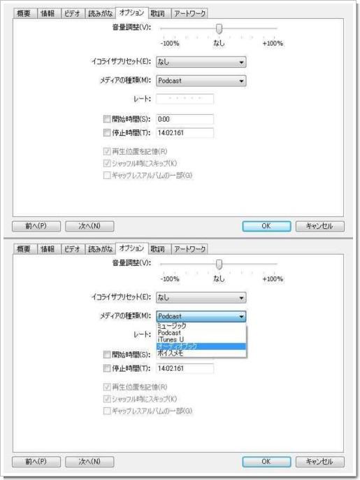 iTunes(2).jpg