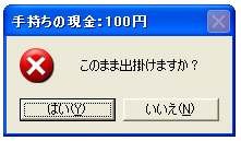 vbs02.jpg