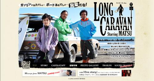 long-caravan.jpg