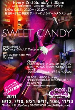 sweetcandy2011_1_ss.jpg