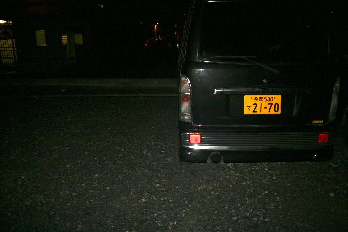 IMG_5920.jpg