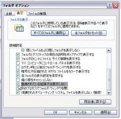 WS000020.jpg