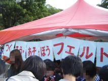 2009_1010_145253.jpg